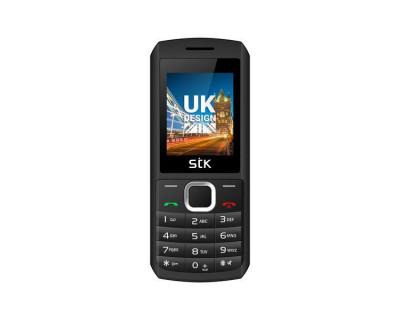 STK R45i Dual SIM Black&White